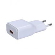 Solight USB nabíjecí adaptér, fast charge: 1x USB Qualcomm, 5V2A/9V1.5A/12V1A, AC 230V, bílošedý