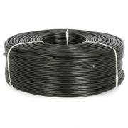 CCTV kabel: CAMSET 100 PE 75-0.59/3.7+2x1.0 s napájením až 230V (200m)