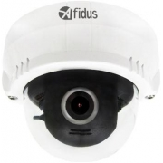 AFIDUS 2M@30fps Ultra mini Venkovní Vandal Dome