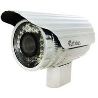 AFIDUS 2M@30fps Bullet Vari-focal IR IP cam