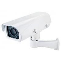AFIDUS Top kamerový kryt, s ohřiváním, ventilátor,  IR  LED 50 m přisvít