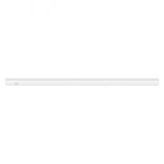 LED osvětlení lišta 900mm, 15W neutrální bílá