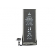 Baterie gsm APPLE IPHONE 4S 1430mAh