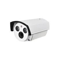 DI-WAY 2MP  IP HD kamera 1080 P venkovní
