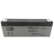 Baterie MW Power 12V/2,3 Ah AGM akumulátor