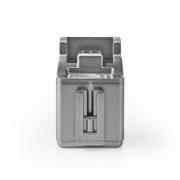 Baterie do Tyčových Vysavačů | Vhodná pro Řadu Nedis® VCCS200