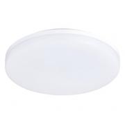 Svítidlo venkovní SOLIGHT WO733-1 24W přisazené