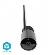 Chytrá Wi-Fi IP kamera pro venkovní použití | Full HD | Kovový Kryt | Vodotěsná (IP65)