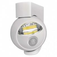 COB LED noční světlo P3311