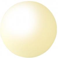 SL528 Solární RGB koule SOLAR NOVA