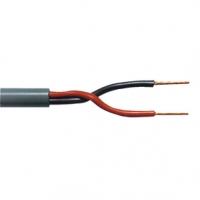 Kabel Reproduktoru na Cívce 2x 1.50 mm² 100 m Černá