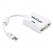 Kabel Mini DisplayPort Mini DisplayPort Zástrčka - DVI-I 24+5p Zásuvka 0.15 m Bílá