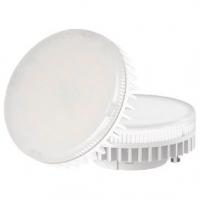 LED Žárovka GX53 Kruhová 5 W 420 lm 4000 K