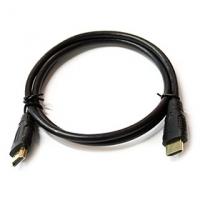 HDMI - HDMI M/M - 7m pozlacený, verze HDMI 1.4
