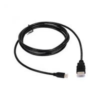 Kabel HDMI na Micro HDMI (2m)