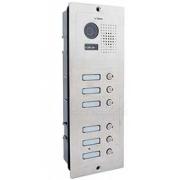 Barevná dveřní kamerová jednotka S606 s 6 tlačítky