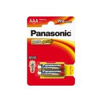 Baterie AAA(LR03) alkalická PANASONIC Pro Power 2BP